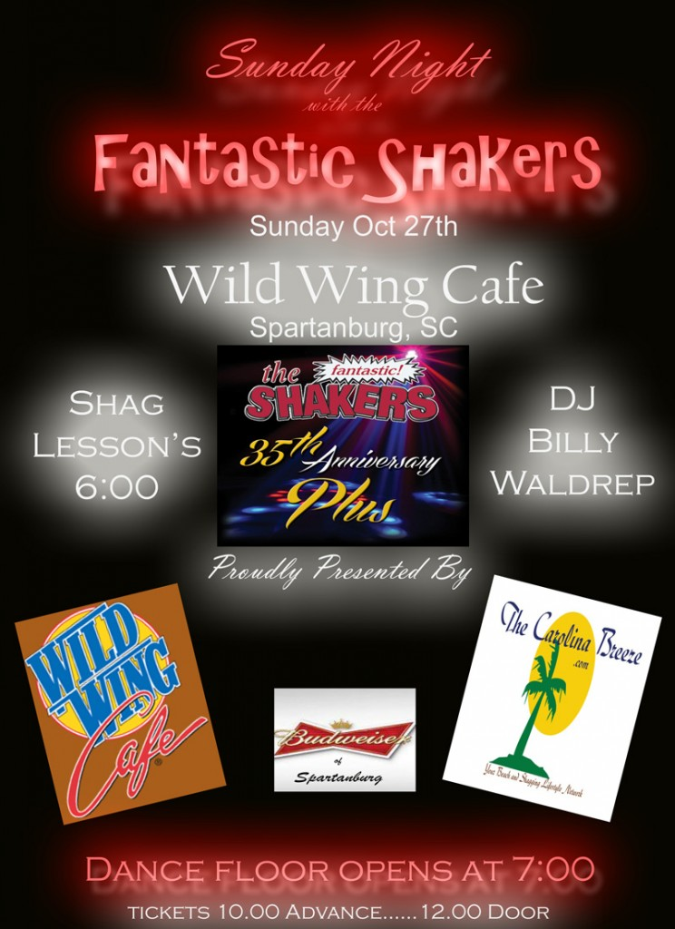 shakers-wings